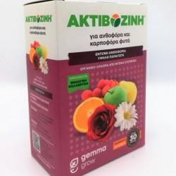 Βιολογική Ακτιβοζίνη για Ανθοφόρα & Καρποφόρα Φυτά  400 γραμ.