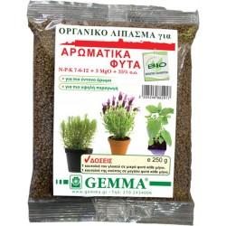 Οργανικό Λίπασμα για Αρωματικά Φυτά 250 gram