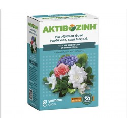 Ακτιβοζίνη για οξύφυλλα φυτά, Γαρδένιες, Ορτανσίες κ.α 400g