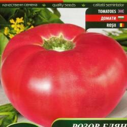 Ντομάτα Κόκκινη Blyan F1 (500γρ Μέγεθος) - Σπόροι 0,5γρ