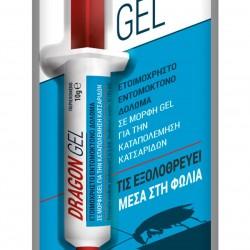 Κατσαριδοκτόνο Dragon Gel 10g
