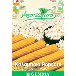Καλαμπόκι για Pop Corn 4γρ Σποροι Καλαμποκιου