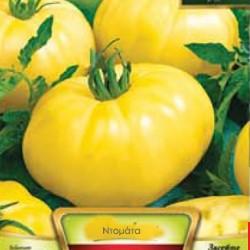 Ντομάτα Μεγάλη Κίτρινη Brandywine Yellow 0.2γρ. Σπόροι