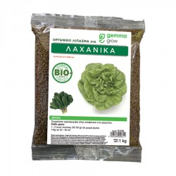 Οργανικό Λίπασμα για Λαχανικά 1kg