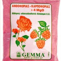 Κρυσταλλικό Λίπασμα για Ανθοφορία και Καρποφορία 5-10-42 1kg