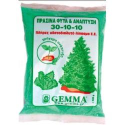 Κρυσταλλικό Λίπασμα για Πράσινα Φυτά και Ανάπτυξη 500gram.