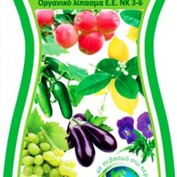 Βιολογικό λίπασμα για φρούτα και λαχανικά Fytopan 300ml